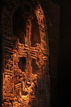 Древний хачкар. Автор фото: Завирюхина Мария (Масяня)
